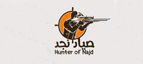 Sayad Najd